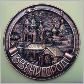 Бронза цена в Звенигород 1 кг алюминия сколько стоит в Заворово